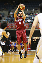 Shohei Kikuchi (Brave Thunders), October 14, 2011 - Basketball : JBL 2011-2012 match between Toshiba Brave Thunders 42-89 Hitachi Sunrockers at Kawasaki Todoroki Arena, Kanagawa, Japan. (Photo by Daiju Kitamura/AFLO SPORT) [1045]