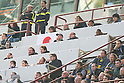 Japanese flag in the press stand, MARCH 20, 2011 - Football : Italian Serie A 2010-2011, match between F.C. Internazionale 1-0 Lecce at Giuseppe Meazza - San Siro Stadium, Milan, Italy, (Photo by Enrico Calderoni/AFLO SPORT) [0391]