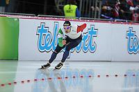 SPEED SKATING: HAMAR: Vikingskipet, 05-03-2017, ISU World Championship Allround, 1500m Men, Andrea Giovannini (ITA), ©photo Martin de Jong