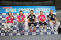(L to R) Juri Tatsumi, Yoriko Okamoto, Nobuharu Asahara, Saori Yoshida, Shoichi Yanagimoto, JULY 3, 2011 - Athletics : &quot;Road to Hope&quot; Kobe Sports Street,   Hyogo, Japan. (Photo by Akihiro Sugimoto/AFLO SPORT) [1080]