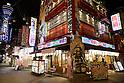 Shinsekai District Night Lights