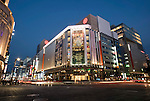 Photo shows the Mitsukoshi department store in the Ginza district of Tokyo, Japan on Tuesday 16 Nov. 2010..Photographer: Robert Gilhooly