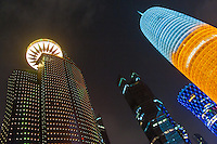 The impressing skyscrapers of Doha, Qatar at night.