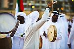 UAE Folk Dance