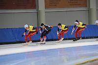 SCHAATSEN: SALT LAKE CITY: Utah Olympic Oval, 12-11-2013, Essent ISU World Cup, training, Bart Swings (BEL), Ewen Fernandez (FRA), Maarten Swings (BEL), Ferre Spruyt (BEL), ©foto Martin de Jong