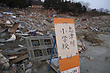 March 29, 2011, Minamisanriku, Miyagi, Japan - The town is still in ruins more than two weeks after the tsunami. This used to be Shizugawa Elementary School. (Photo by Wesley Cheek/AFLO) [3682]