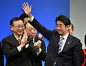 Japan LDP celebrates 60 years