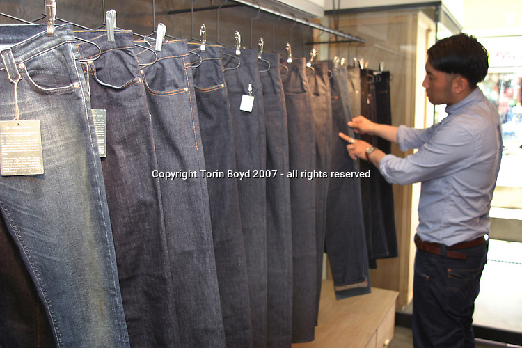Hipster clothing stores for men