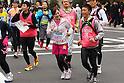Asami Miura, .FEBRUARY 26, 2012 - Marathon : .Tokyo Marathon 2012 .in Tokyo, Japan. .(Photo by YUTAKA/AFLO SPORT) [1040]
