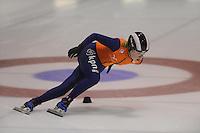 SCHAATSEN: HEERENVEEN; 18-10-2014, IJstadion Thialf, Shorttrack Invitation Cup Thialf, Lara van Ruijven, ©foto Martin de Jong