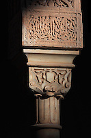 Capital in the Court of the Lions, built 1362 in the second reign of Muhammad V, in the Nasrid dynasty Palace of the Lions, Alhambra Palace, Granada, Andalusia, Southern Spain. The Alhambra was begun in the 11th century as a castle, and in the 13th and 14th centuries served as the royal palace of the Nasrid sultans. The huge complex contains the Alcazaba, Nasrid palaces, gardens and Generalife. Granada was listed as a UNESCO World Heritage Site in 1984. Picture by Manuel Cohen