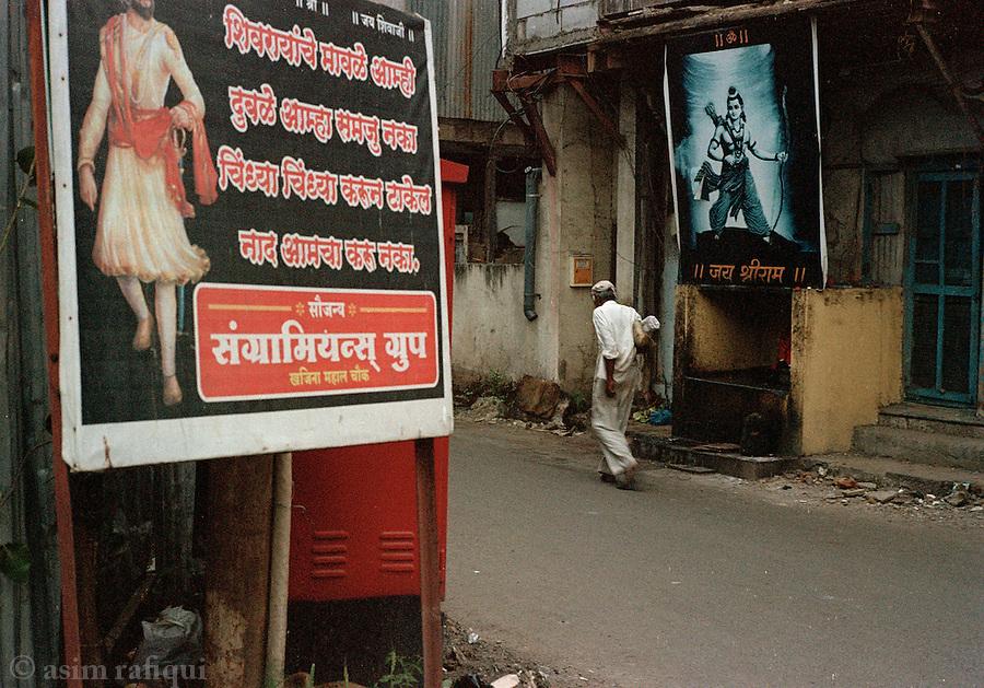 Street scenes in Kohlapur