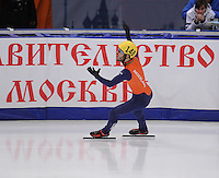 SHORT TRACK: MOSCOW: Speed Skating Centre ÏKrylatskoeÓ, 15-03-2015, ISU World Short Track Speed Skating Championships 2015, World Champion Sjinkie KNEGT (#148 | NED), ©photo Martin de Jong