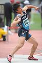 JAAF Japan Grand Prix 2012