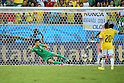 2014 FIFA World Cup Brazil: Group C - Japan 1-4 Colombia