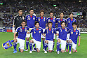 Japan team group line-up, SEPTEMBER 2, 2011 - Football / Soccer : FIFA World Cup Brazil 2014 Asian Qualifier Third Round Group C match between Japan - North Korea at Saitama Stadium 2002, Saitama, Japan. (Photo by YUTAKA/AFLO SPORT) [1040]