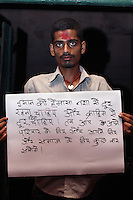 Rahul Jain  - 23 yrs.Assam.Muslim.Construction site supervisor.Hindi -  'People should always stay away from drugs and crime. Then you will be able to do something for yourself, your family as well as society'