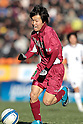 Takuya Goto (Shoshi),.JANUARY 7, 2012 - Football / Soccer :.90th All Japan High School Soccer Tournament semifinal match between Shoshi 1-6 Yokkaichi Chuo Kogyo at National Stadium in Tokyo, Japan. (Photo by Hiroyuki Sato/AFLO)