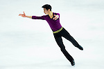 TAIPEI, TAIWAN - JANUARY 22:  Jeremy Ten of Canada competes in the Men Short Program event during the Four Continents Figure Skating Championships on January 22, 2014 in Taipei, Taiwan.  Photo by Victor Fraile / Power Sport Images *** Local Caption *** Jeremy Ten