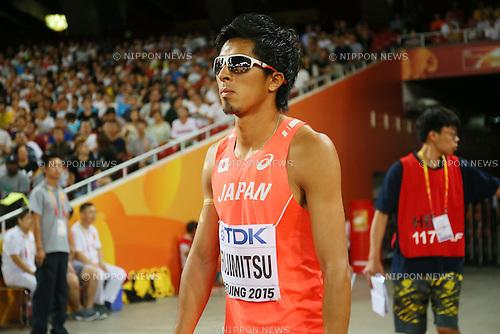 Kenji Fujimitsu (JPN), AUGUST 25, 2015 - Athletics : 15th IAAF World Championships in Athletics Beijing 2015 Men's 200m Heats at Beijing National Stadium in Beijing, China. (Photo by YUTAKA/AFLO SPORT)