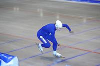 SCHAATSEN: HEERENVEEN: 19-06-2014, IJsstadion Thialf, Zomerijs training, Karolína Erbanová, Team Continu, ©foto Martin de Jong