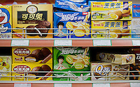 Biscuits and cakes on display in supermarket in Chongqing, China