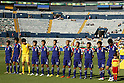 U-17U-17 Japan team group line-up (JPN), JUNE 29, 2011 - Football : 2011 FIFA U-17 World Cup Mexico Round of 16 match between Japan 6-0 New Zealand at Estadio Universitario in Monterrey, Mexico. (Photo by MEXSPORT/AFLO)