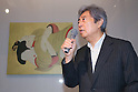 Shunga exhibition opens in Tokyo