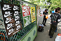 "May 5, 2010 - Tokyo, Japan - Protesters against the renovation of Miyashita Park gathered in Tokyo, Japan, on May 5, 2010. Under the plan, the sporting goods maker Nike Inc., which bought the right to name the park from the ward for ¥17 million annually for 10 years, will renovate two existing courts for ""futsal,"" a variant of soccer, and build rock climbing facilities and skateboard ramps."