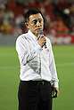 Yukio Miki, AUGUST 7, 2011 - Football / Soccer : Yukio Miki, president of PanaHome Corporation Saitama branch office, greets before the 2011 J.League Division 1 match between Omiya Ardija 2-2 Vegalta Sendai at NACK5 Stadium Omiya in Saitama, Japan. (Photo by Hiroyuki Sato/AFLO)