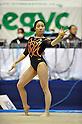 Koko Tsurumi (JPN), .APRIL 7, 2012 - Artistic gymnastics : The 66nd All Japan Gymnastics Championship Individual All-Around , Women's Individual 1st day at 1nd Yoyogi Gymnasium, Tokyo, Japan. (Photo by Jun Tsukida/AFLO SPORT) [0003]