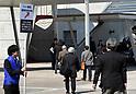 Toshiba holds extraordinary shareholders meeting