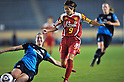Nahomi Kawasumi (Leonessa),.NOVEMBER 30, 2011 - Football / Soccer : TOYOTA Vitz Cup during Frendiy Women's Football match INAC Kobe Leonessa 1-1 Arsenal Ladies FC at National Stadium in Tokyo, Japan. (Photo by Jun Tsukida/AFLO SPORT) [0003] .