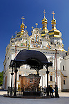 Travel stock photo of Ancient Holy Remains of Mother of God Assumption church wall on the territory of Kievo-pecherskaya lavra - Kiev pechersk lavra - Cave monastery in Kiev Ukraine Eastern Europe Architecture in Ukrainian baroque architectural style Largest monastery in Russia Vertical orientation May 2007