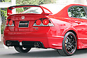 Witness the one of a kind Honda RR Experimental Spec in action. The fourth Civic in line, second only to the RR which sold 300 units in 10 minutes over the internet, the Experimental is the ultimate Mugen creation.
