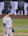 MLB: Seattle Mariners vs Texas Rangers