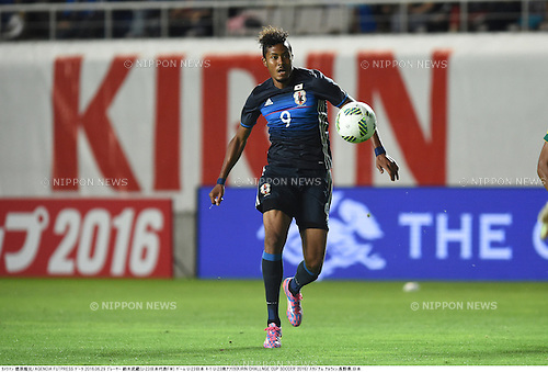 Musashi Suzuki (JPN),<br /> JUNE 29, 2016 - Football / Soccer :<br /> Kirin Challenge Cup 2016 match between U-23 Japan 4-1 U-23 South Africa at Matsumotodaira Park Stadium Alwin in Nagano, Japan. (Photo by Takamoto Tokuhara/AFLO)