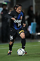 Tadaaki Hirakawa (Reds),.APRIL 21, 2012 - Football / Soccer :.2012 J.League Division 1 match between Omiya Ardija 2-0 Urawa Red Diamonds at NACK5 Stadium Omiya in Saitama, Japan. (Photo by Hiroyuki Sato/AFLO)