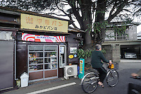 """Quaint convenience story, Yanaka, Tokyo, Japan, April 20, 2012. Yanaka is part of Tokyo's """"shitamachi"""" historic working class wards. Recently it has become popular with Japanese and foreign tourists for its many temples, shops, restaurants and relaxed atmosphere."""
