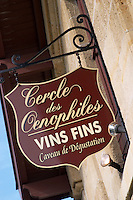 wine shop cercle des oenophiles saint emilion bordeaux france