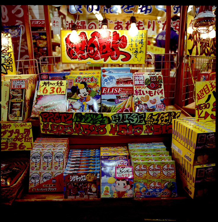 Souvenir shop on Kokusai Dori (International Street), Okinawa, Japan.
