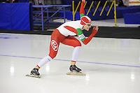 SCHAATSEN: CALGARY: Olympic Oval, 09-11-2013, Essent ISU World Cup, 500m, Ágota Toth-Lykovcan (HUN), ©foto Martin de Jong