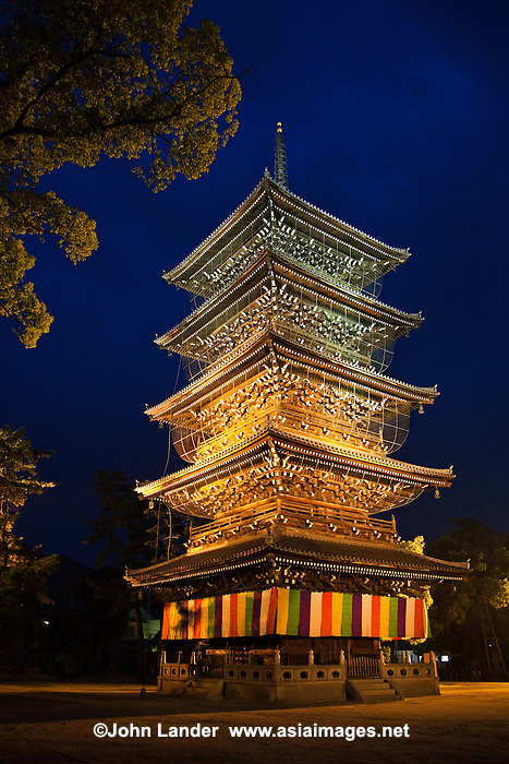 Five Storey Pagoda at Zentsuji in Kagawa Prefecture is number 75 and the largest of the 88 Sacred Temples of Shikoku - an ancient pilgrimage route that circles the island of Shikoku.  The temple was the home of Kobo Daishi (Kukai), the founder of the Koyasan temple complex in Wakayama and one of the most influential Buddhist priests in Japanese history. Kobo Daishi is reputed to have been born in the area and to have grown up in the temple.