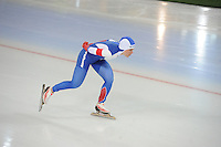 SPEED SKATING: HAMAR: Vikingskipet, 04-03-2017, ISU World Championship Allround, 3000m Ladies, Olga Graf (RUS), ©photo Martin de Jong