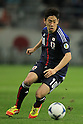 Shinji (JPN), .FEBRUARY 29, 2012 - Football / Soccer : 2014 FIFA World Cup Asian Qualifiers Third round Group C match between Japan 0-1 Uzbekistan at Toyota Stadium in Aichi, Japan. (Photo by Akihiro Sugimoto/AFLO SPORT) [1080]