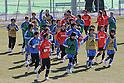 Nadeshiko Japan team training at Wakayama Camp