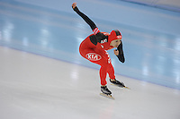 SPEEDSKATING: SOCHI: Adler Arena, 24-03-2013, Essent ISU World Championship Single Distances, Day 4, 500m Ladies, Beixing Wang (CHN), © Martin de Jong