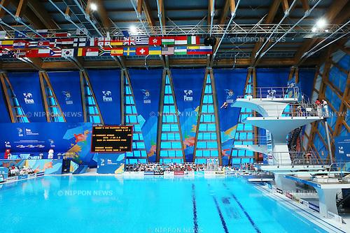 Minami Itahashi (JPN), JULY 29, 2015 - Diving : 16th FINA World Championships Kazan 2015 Women's 10m Platform Preliminary at Aquatics Palace in Kazan, Russia. (Photo by Yohei Osada/AFLO SPORT)