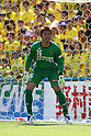 Koji Inada (Reysol), .APRIL 28, 2012 - Football /Soccer : .2012 J.LEAGUE Division 1 .between Kashiwa Reysol 1-1 Sagan Tosu .at Kashiwa Hitachi Stadium, Chiba, Japan. .(Photo by YUTAKA/AFLO SPORT) [1040]