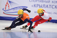 "SHORT TRACK: MOSCOW: Speed Skating Centre ""Krylatskoe"", 13-03-2015, ISU World Short Track Speed Skating Championships 2015, 1500m Men, Sjinkie KNEGT (#148 